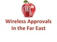 commercial-compliance-wireless-approvals-in-the-far-east