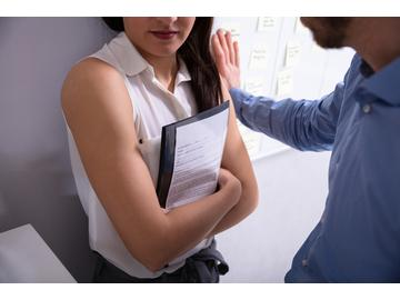 Sexual Harassment Prevention in Illinois for Supervisors (Course)