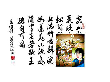 College Mandarin Chinese Curriculum Beginning Level 1
